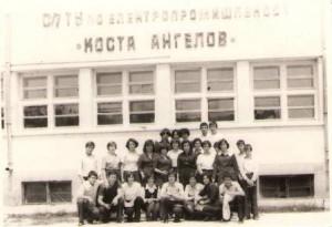 """в сградата на ОУ """"Иван Вазов"""""""