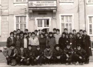 ПГЕТ-1987-88 г.